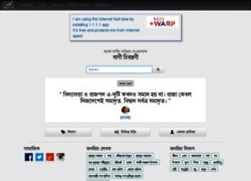 bani.com.bd