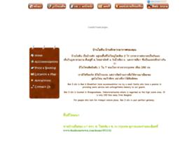 banidin.com