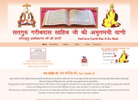 banigaribdasji.com