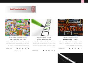 bank-marketing.blogspot.com
