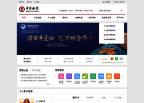 bank-of-china.com