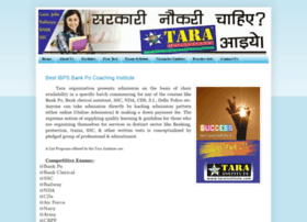 bank-po-clerk-ibps-coaching-exam.blogspot.in