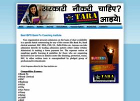 bank-po-clerk-ibps-coaching-exam.blogspot.in
