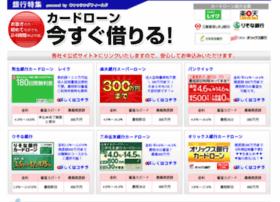bank.cashing-field.com