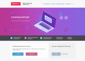 bank.faktura.ru