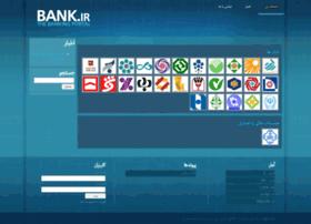 bank.ir