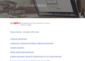 bank24.ru