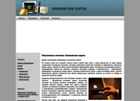 bankandcard.ru