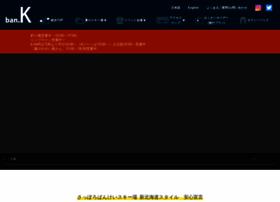bankei.co.jp