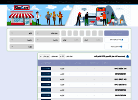 bankekhat.simcart.com
