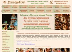 banket-moskva.ru