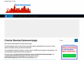 banki-kaliningrada.ru