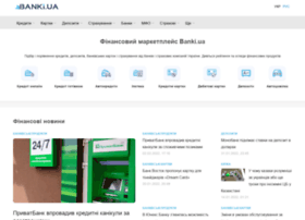banki.ua
