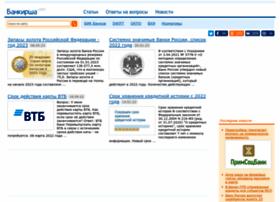 bankirsha.com