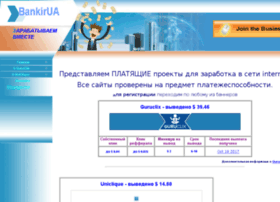 bankirua.inf.ua