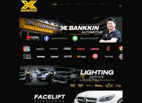 bankkin.com