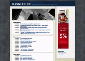 bankler.ru