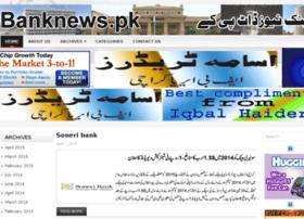 banknews.pk