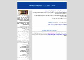 banknoteshome.blogfa.com