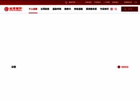 bankofbeijing.com.cn