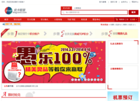 bankofbeijing.leagcard.com