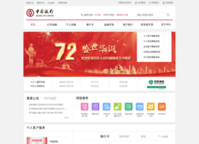 bankofchina.com
