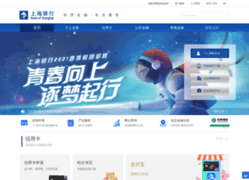 bankofshanghai.com.cn