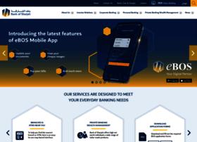 bankofsharjah.com