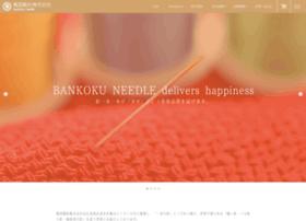 bankoku-needle.co.jp