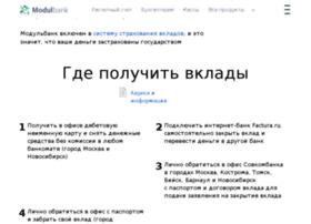 bankrc.ru