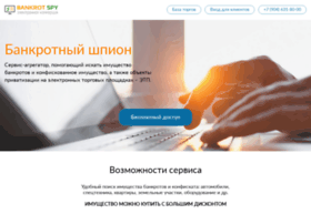 bankrot-spy.ru