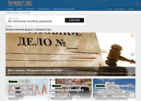 bankrot.org