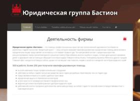 bankrotstvo.org.ru