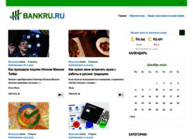 bankru.ru