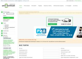 bankrupt.centerr.ru