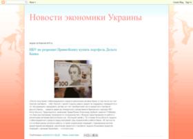 banks-of-ukr.blogspot.ru