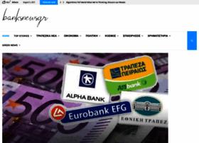 banksnews.gr