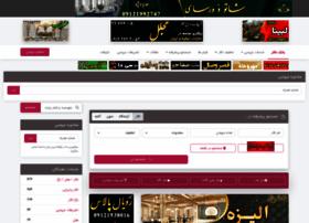 banktalar.com
