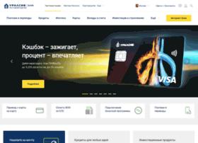 bankuralsib.ru
