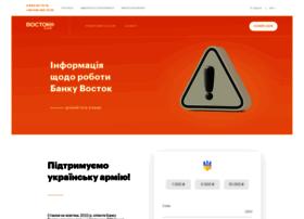 bankvostok.com.ua