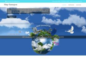 banner-web.ru