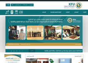 banner.kfu.edu.sa