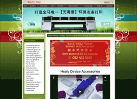 bannerking.com.my