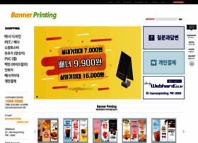 bannerprinting.co.kr