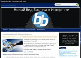 bannersbroker.tetianasovyak.com
