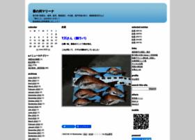 bannosu-marina.com