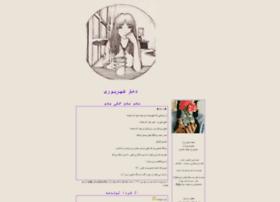 banooyeshahrivar92.blogfa.com