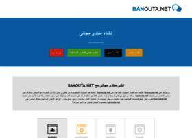 banouta.net