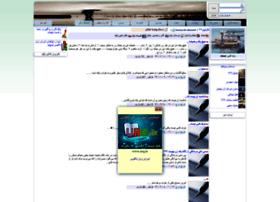 banoyeh-ehsas61.miyanali.com