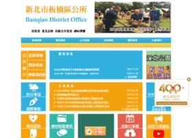 banqiao.ntpc.gov.tw